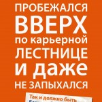 Minzdrav_corporate_listovka_A3_1